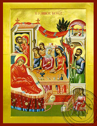 The Birth of the Virgin - Byzantine Icon