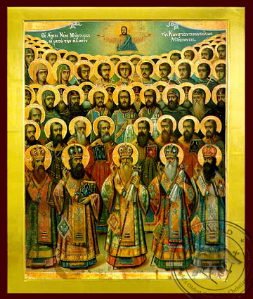 New Martyrs of Constantinople's Fall - Byzantine Icon