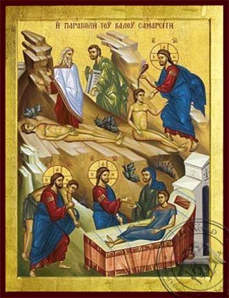 Parable of the Good Samaritan - Byzantine Icon