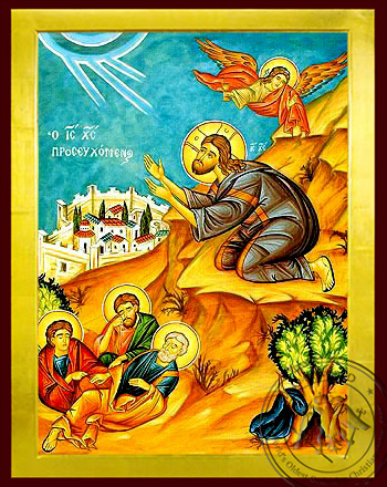 The Agony in the Garden - Byzantine Icon