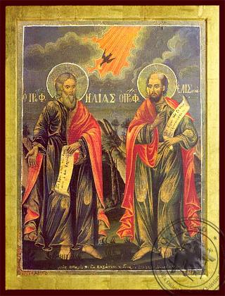 Prophets Elias-Thesvitis & Elissaios - Byzantine Icon