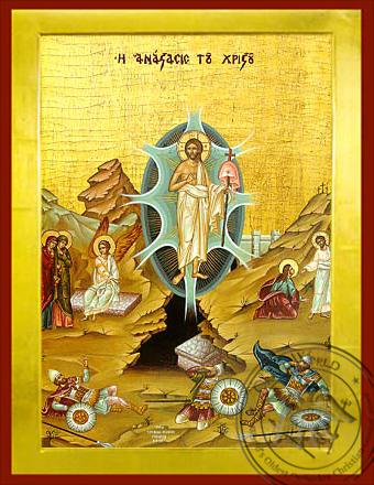 Resurrection - Byzantine Icon