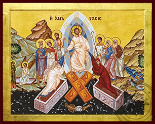 Resurrection (Christ'S Descent into Hell) - Byzantine Icon
