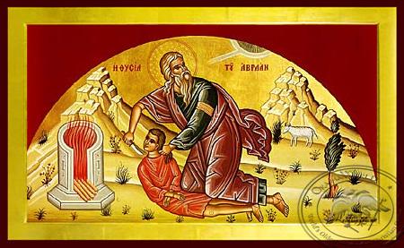 Sacrifice of Abraham - Byzantine Icon