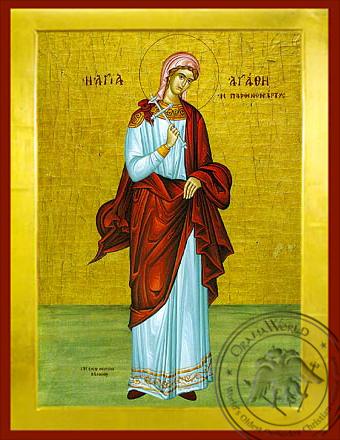 Saint Agathe - Byzantine Icon