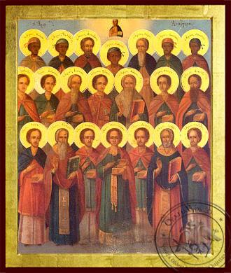 Saint Agioi Anargiroi - Byzantine Icon