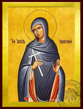 Saint Akribe, Martyr - Byzantine Icon