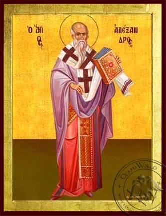 Saint Alexander Patriarch of Constantinople Full Body - Byzantine Icon