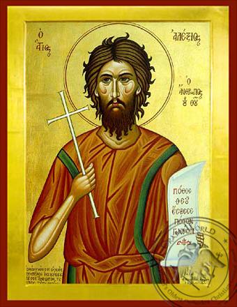 Saint Alexios, Man of God - Byzantine Icon