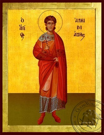 Saint Alkibiades Martyr Full Body - Byzantine Icon