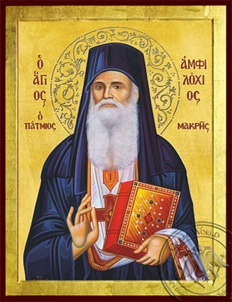 Saint Amphilochios Makres founder of the Holy Monastery of the Annunciation Patmos Greece - Byzantine Icon