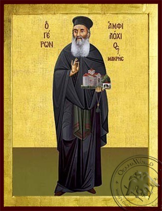 Saint Amphilochios Makres founder of the Holy Monastery of the Annunciation Patmos Greece Full Body - Byzantine Icon