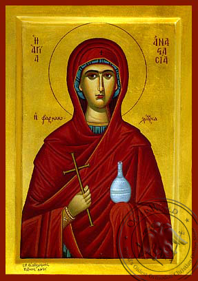 Saint Anastasia the Great Martyr, Deliverer from Bonds - Byzantine Icon