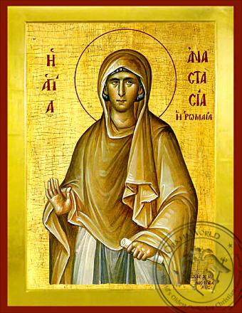 Saint Anastasia of Rome - Byzantine Icon