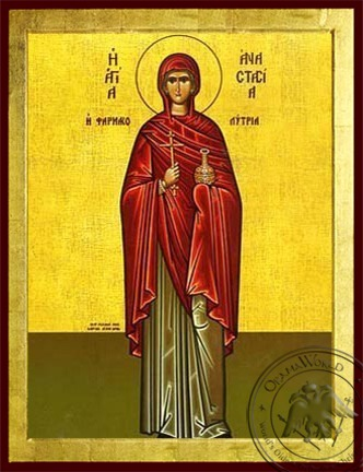 Saint Anastasia the Great Martyr Deliverer From Bonds Full Body - Byzantine Icon