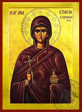 Saint Anastasia the Healer - Byzantine Icon