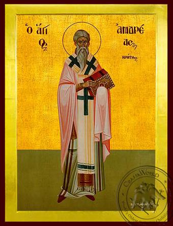 Saint Andrew, Archbishop of Crete, Full Body - Byzantine Icon