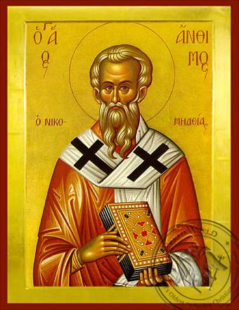 Saint Anthimos - Byzantine Icon