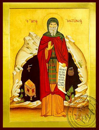 Saint Anthony the Great, Full Body - Byzantine Icon