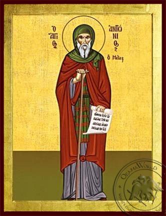 Saint Anthony the Great Full Body - Byzantine Icon