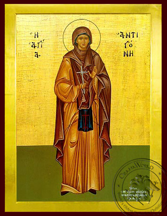 Saint Antigoni Full Figure - Byzantine Icon