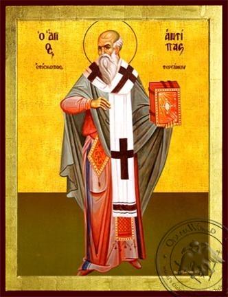 Saint Antipas Hieromartyr Bishop of Pergamus Full Body - Byzantine Icon