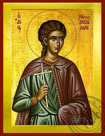 Saint Apollo - Byzantine Icon