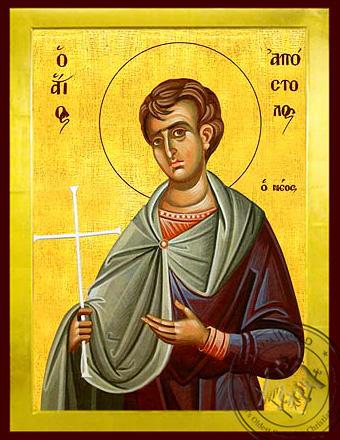 Saint Apostolos, New Martyr of Thessalia, Greece - Byzantine Icon