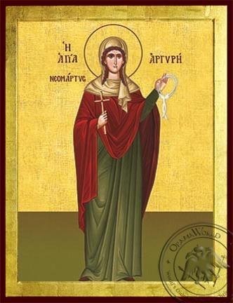 Saint Argyre of Proussa Neomartyr at Constantinople Full Body - Byzantine Icon