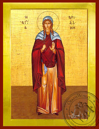 Saint Ariadne Full Figure - Byzantine Icon