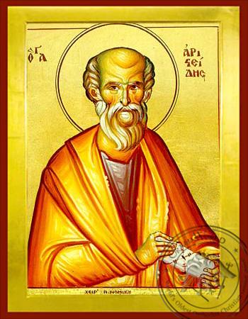 Saint Aristides - Byzantine Icon