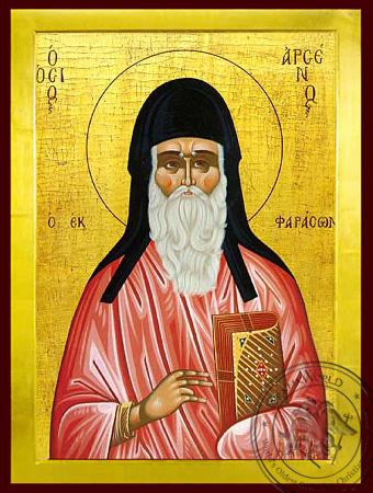 Saint Arsenios Of Cappadocia - Byzantine Icon