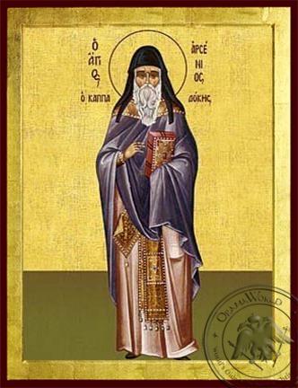 Saint Arsenius of Cappadocea Full Body - Byzantine Icon