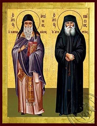 Saint Arsenius of Cappadocia and Saint Paisios of Mount Athos Full Body - Byzantine Icon