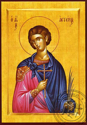 Saint Asterius, Martyr, at Aegae in Cilicia - Byzantine Icon