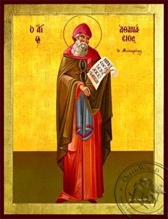 Saint Athanasios of Meteora Greece Full Body - Byzantine Icon