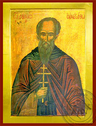 Saint Athanasius of Mount Athos - Byzantine Icon