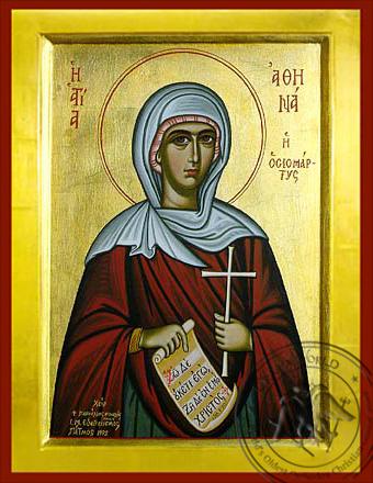 Saint Athena - Byzantine Icon