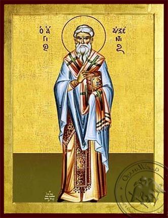 Saint Auxentius Hieromartyr at Sebaste Full Body - Byzantine Icon