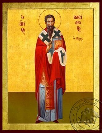 Saint Basil the Great Archbishop of Caesarea Cappadocia Full Body - Byzantine Icon