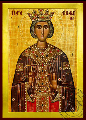 Saint Catherine the Great Martyr, of Alexandria - Byzantine Icon