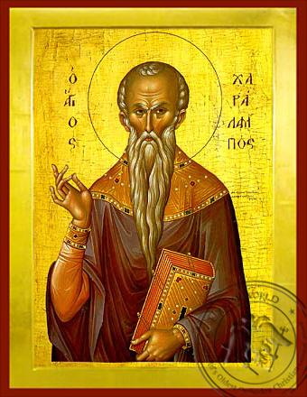 Saint Charalambos - Byzantine Icon
