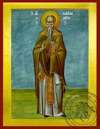 Saint Charalampus, Hieromartyr, Bishop of Magnesia, Greece, Full Body - Byzantine Icon