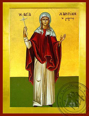 Saint Charitine - Byzantine Icon
