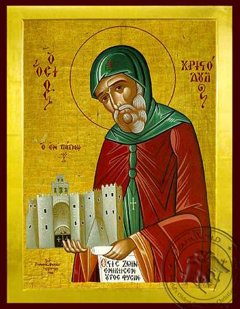 Saint Christodoulos - Byzantine Icon