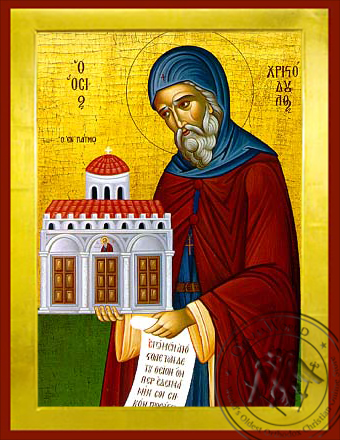 Saint Christodoulos of Patmos - Byzantine Icon