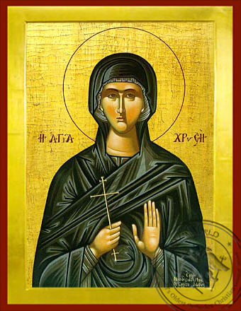 Saint Chryse - Byzantine Icon