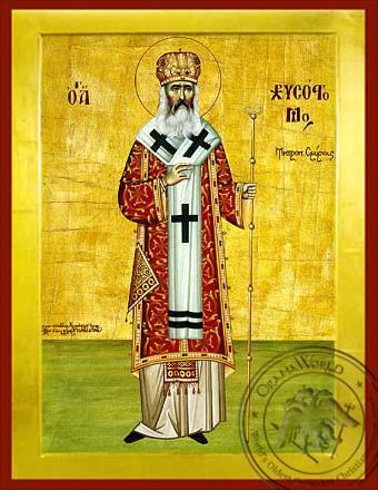Saint Chrysostom of Smyrne - Byzantine Icon
