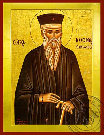 Saint Cosmas of Aetolia - Byzantine Icon