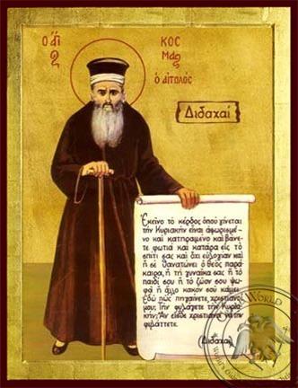 Saint Cosmas of Aitolia Greece New Hieromartyr Full Body Preachings - Byzantine Icon